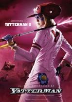_poster_yatterman_y2.jpg