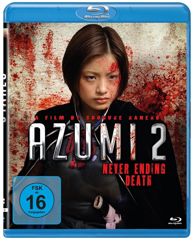 Azumi movie quotes