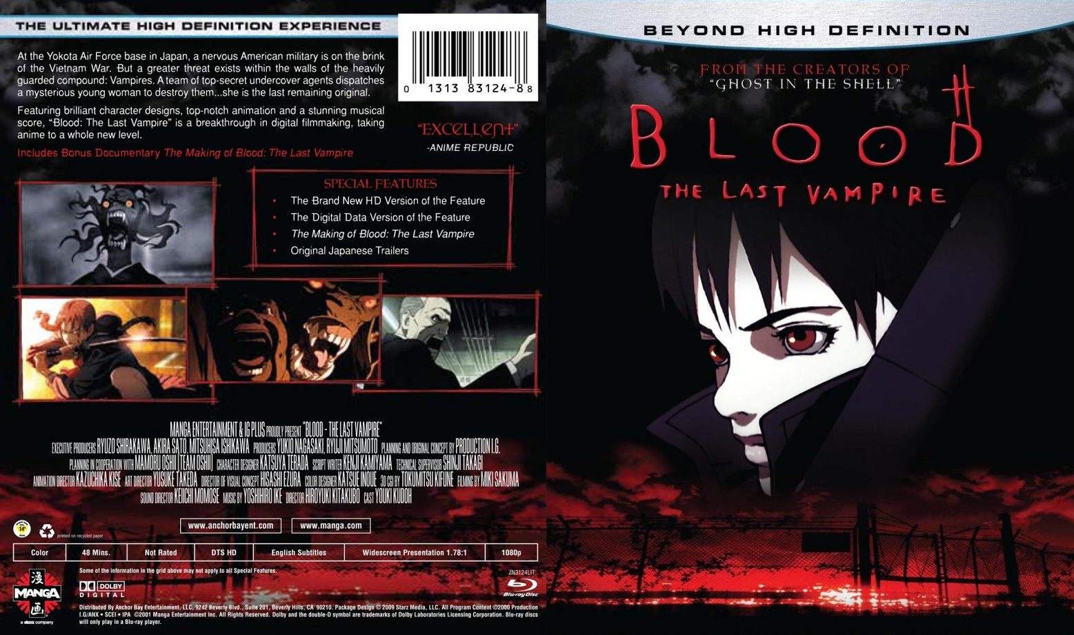 how to get vampire blood