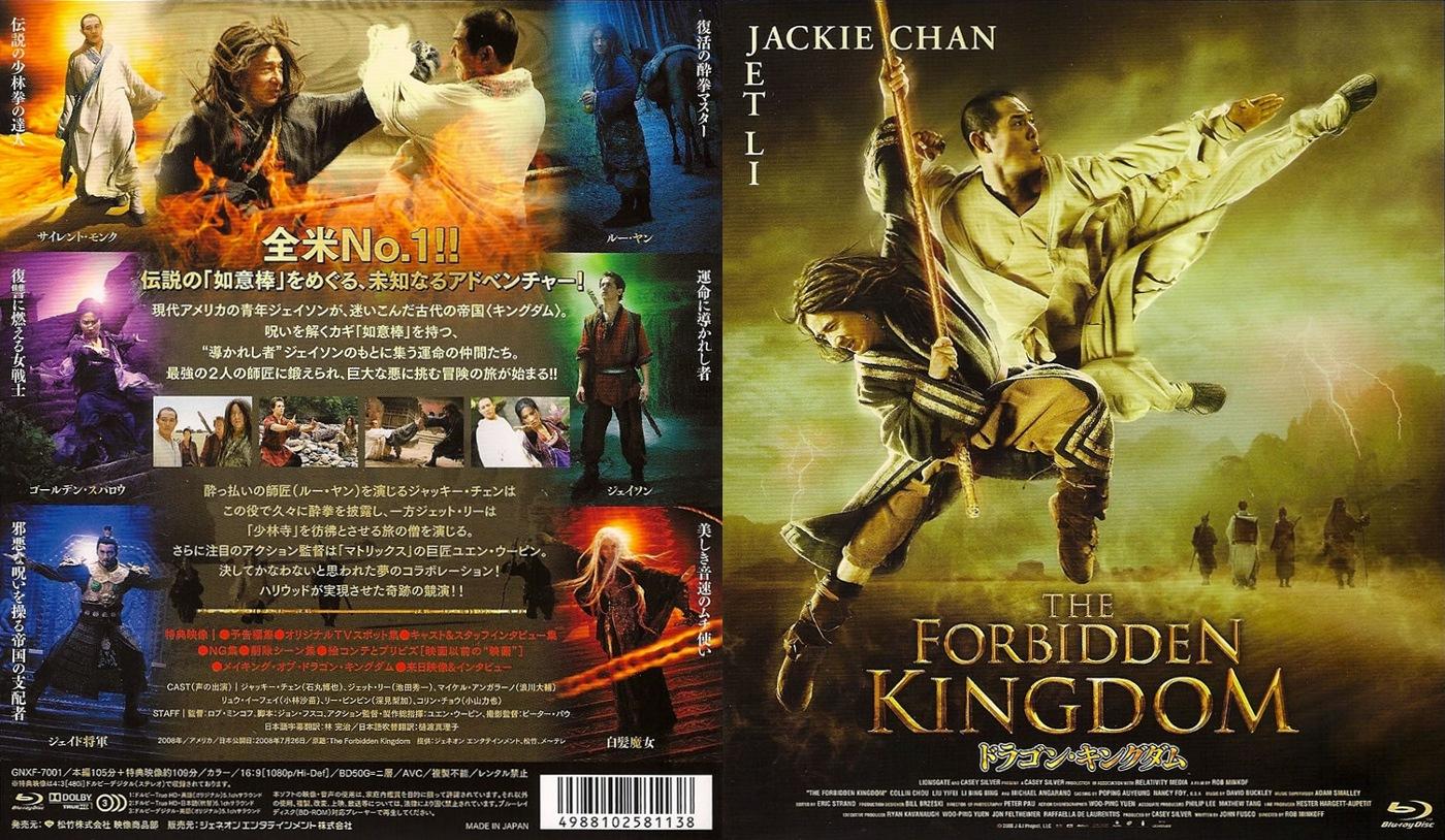 forbidden kingdom movie download download preactivated