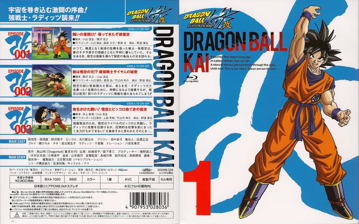 Dragon Ball Z, Vol. 4: By Toriyama, Akira