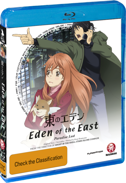 australian anime blu ray buying guide