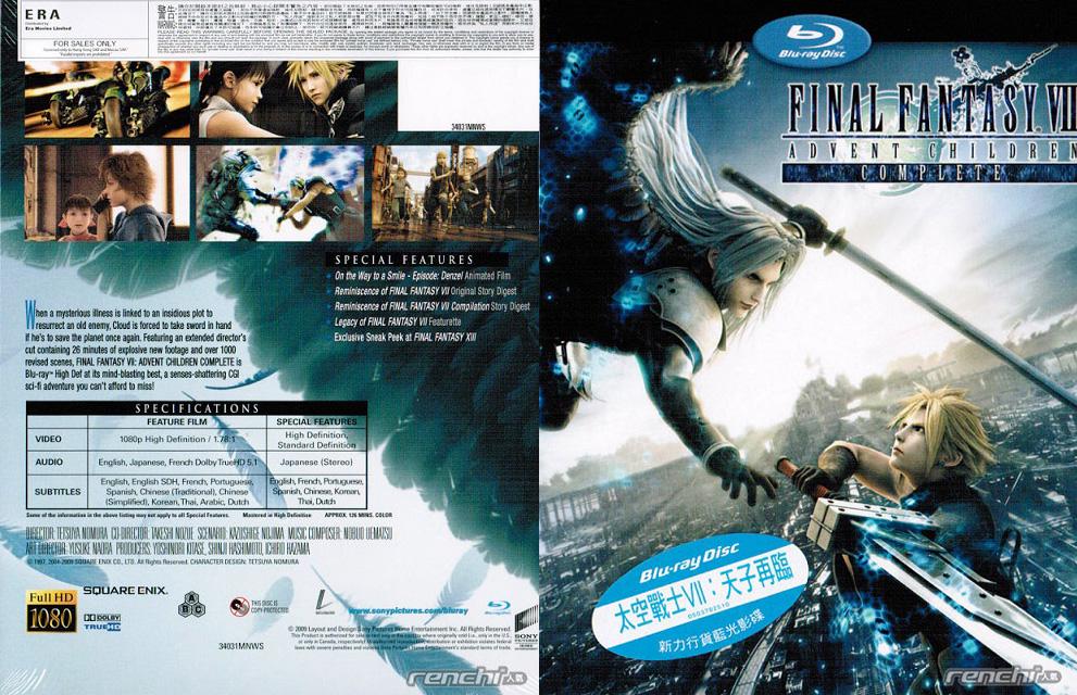 final fantasy vii advent children complete bluray disc