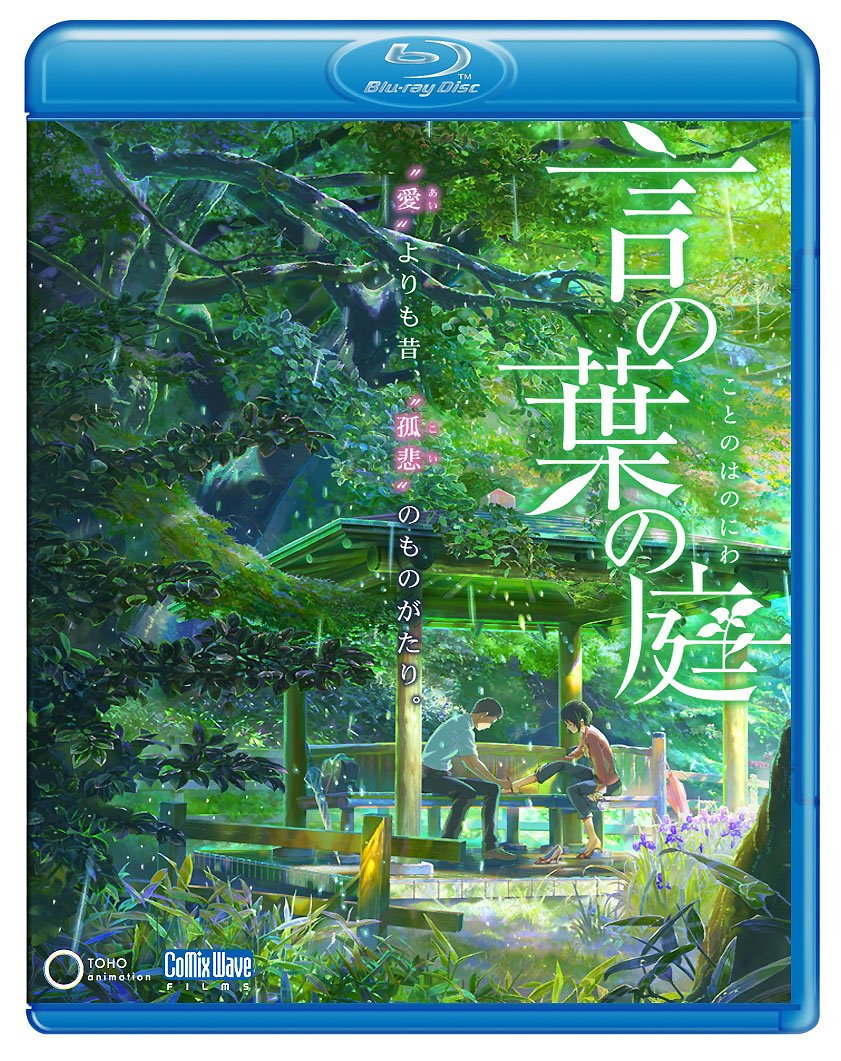 The Garden Of Words Kotonoha No Niwa Blu Ray Disc