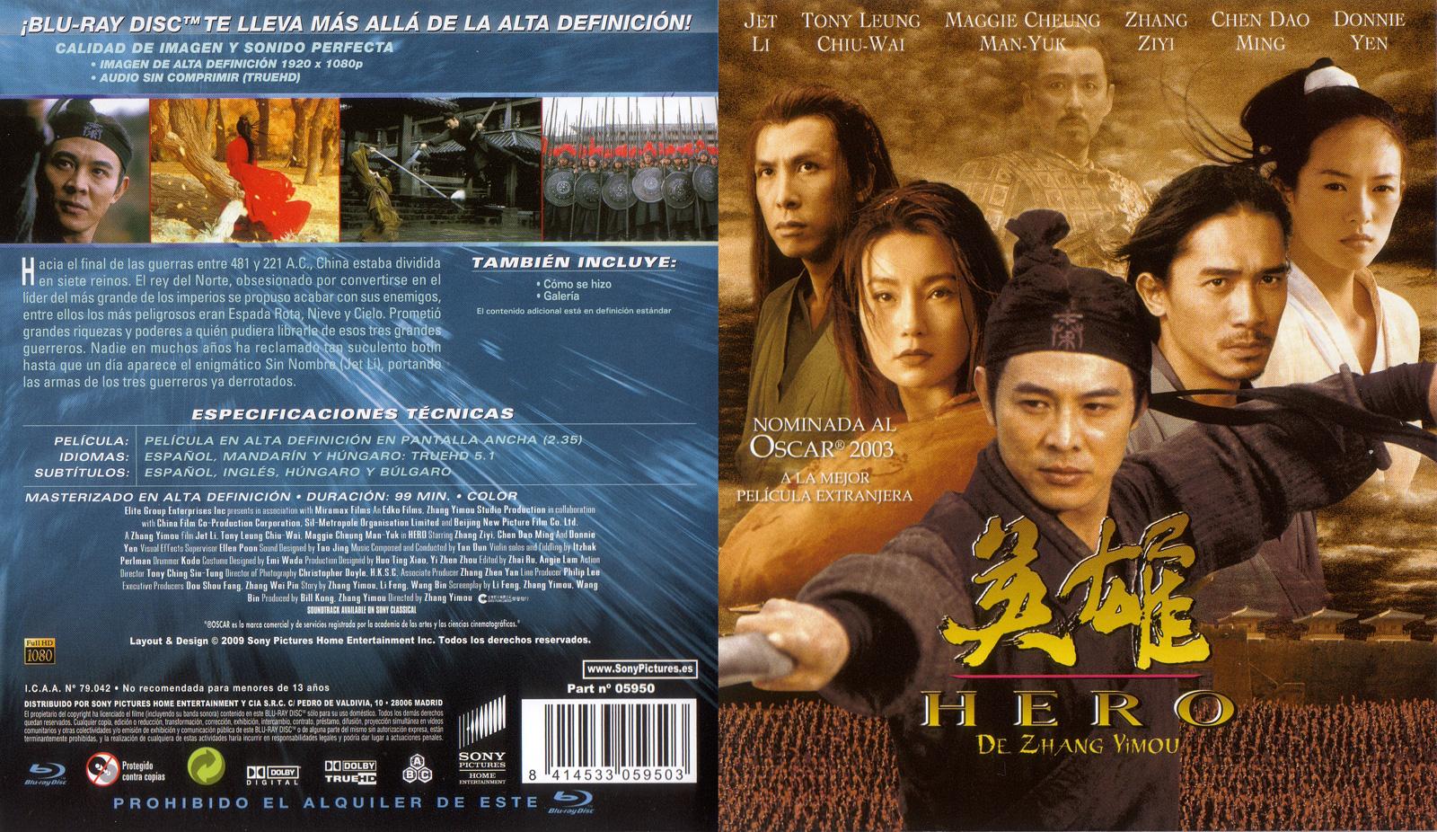 Sony september 29 2009 blu ray region source ahsoka audio mandarin
