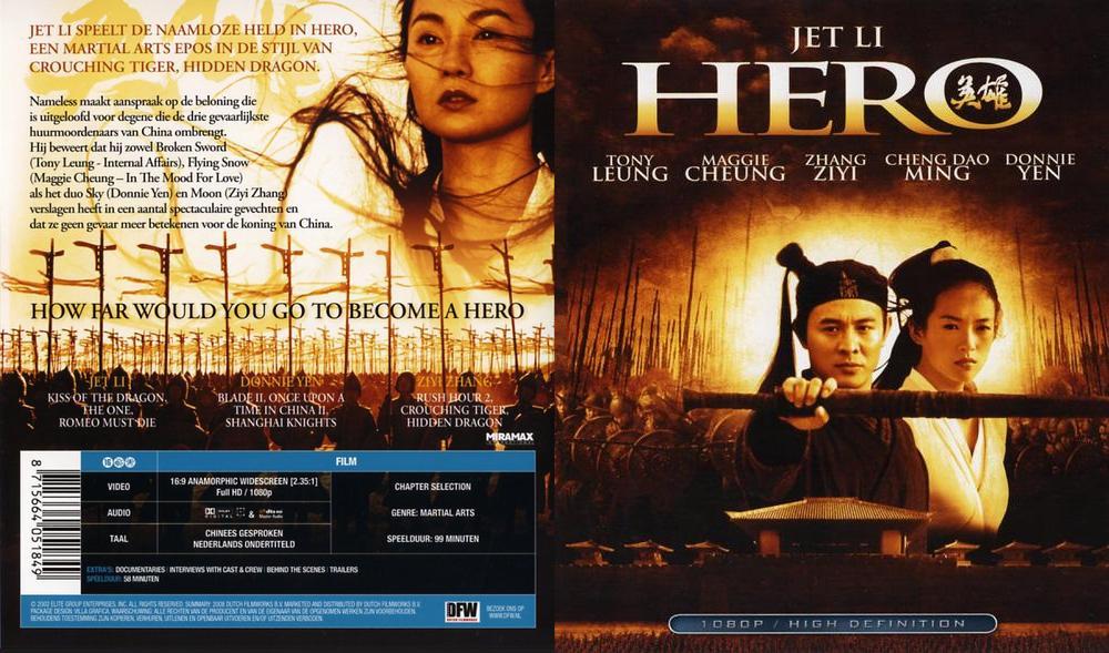hero bluray disc asianblurayguidecom