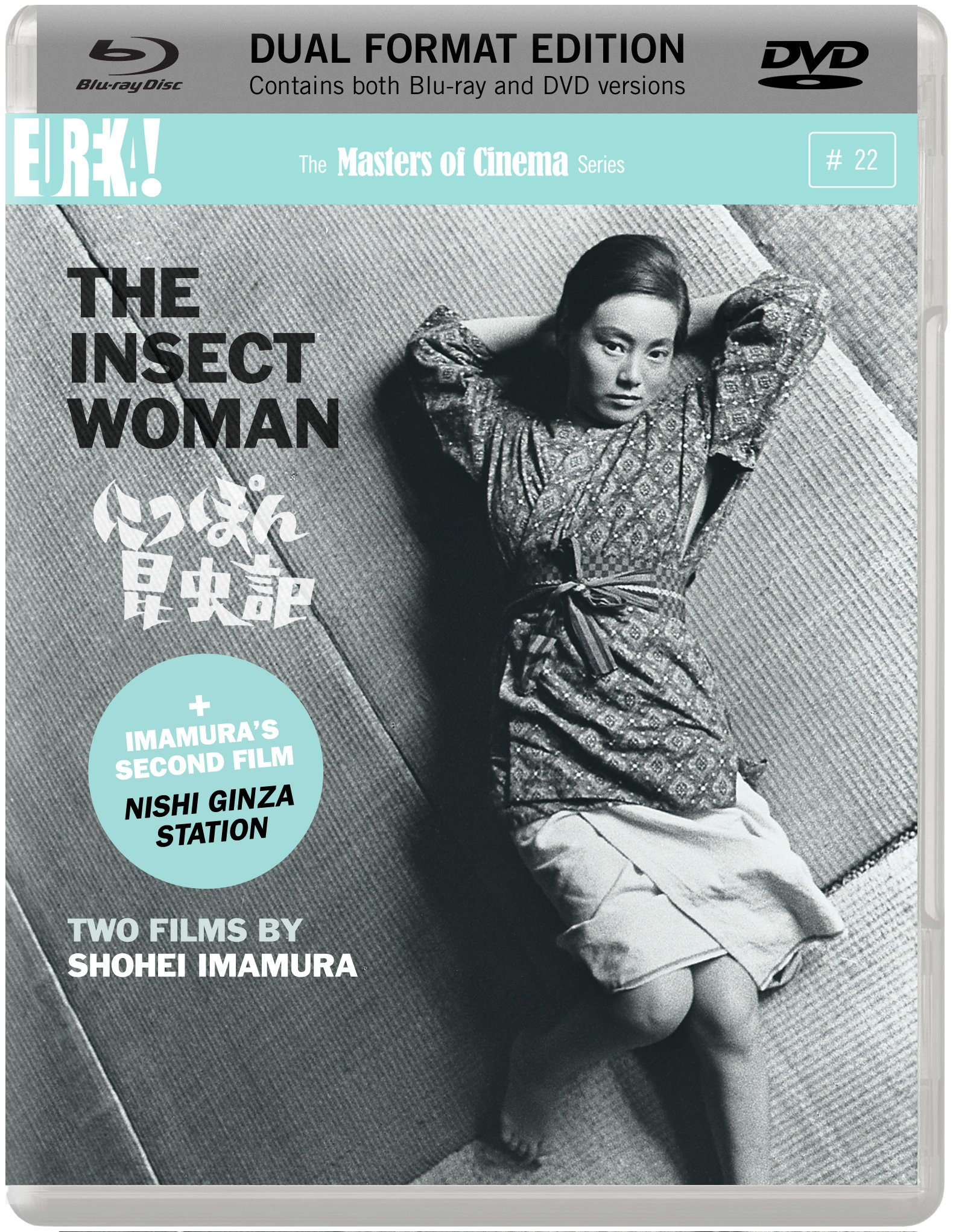 Woman to insect fucked photo