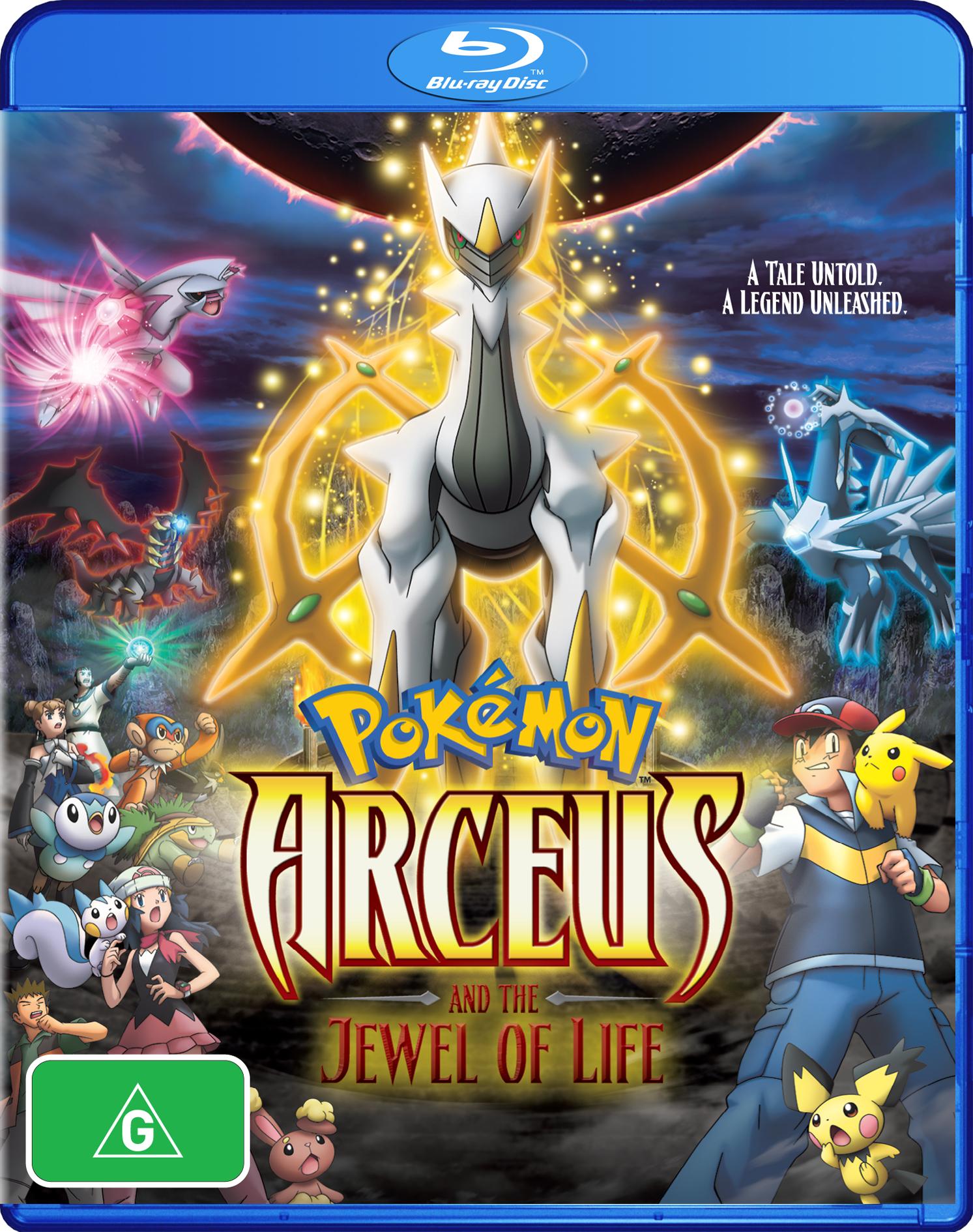 Pokemon Arceus And The Jewel Of Life Blu Ray Disc