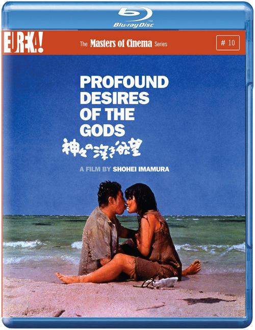 The Profound Desire of the Gods (Kamigami no Fukaki Yokubo)