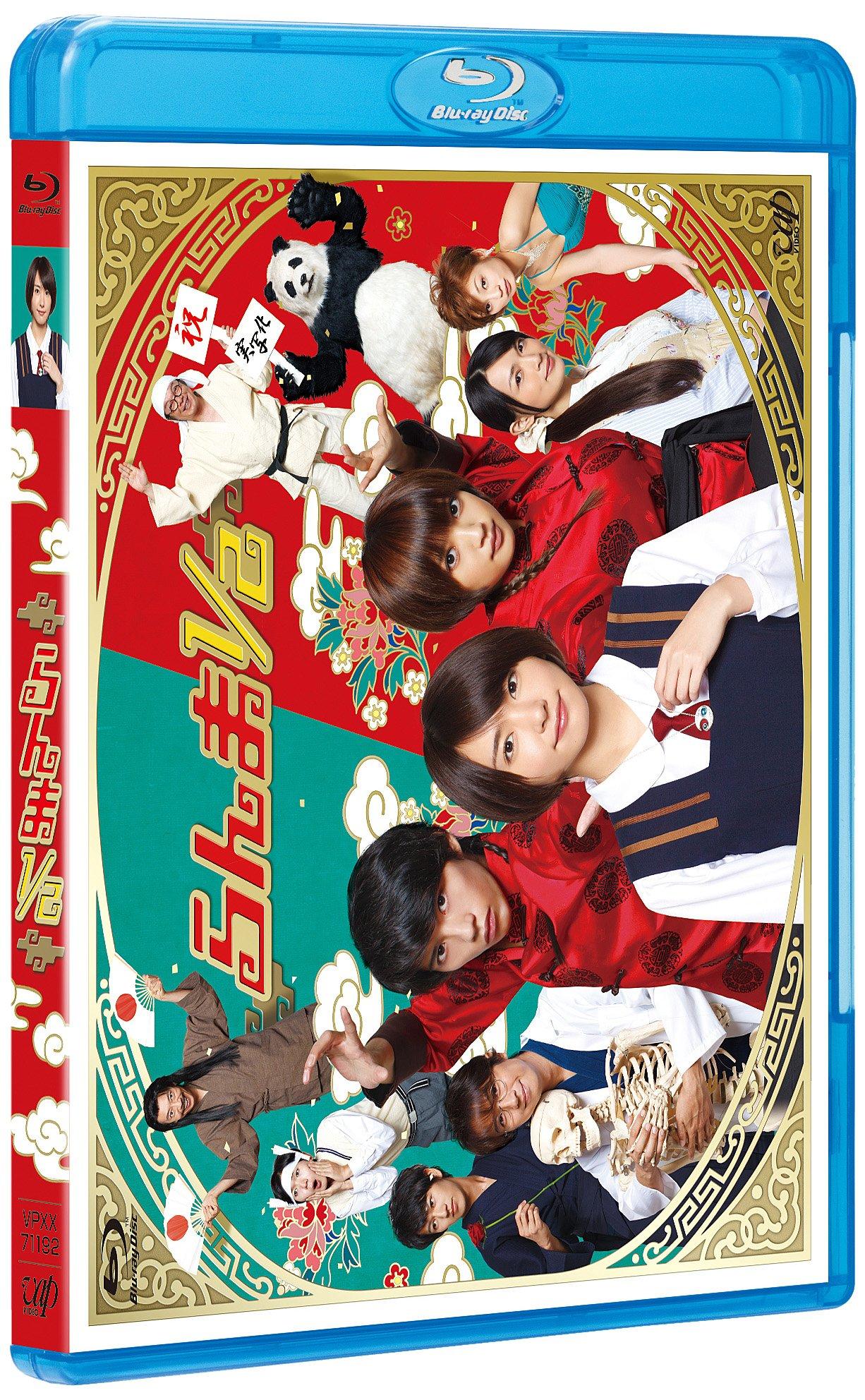Ranma 1/2 (Live Action TV Drama) Blu-ray Disc ...