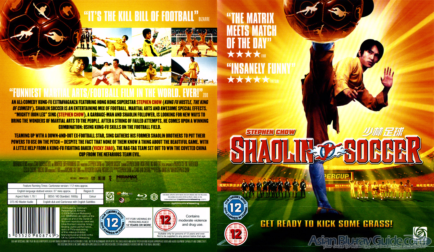 Shaolin Soccer Dvd Cover | Download Foto, Gambar, Wallpaper | Film ... Shaolin Soccer Mui