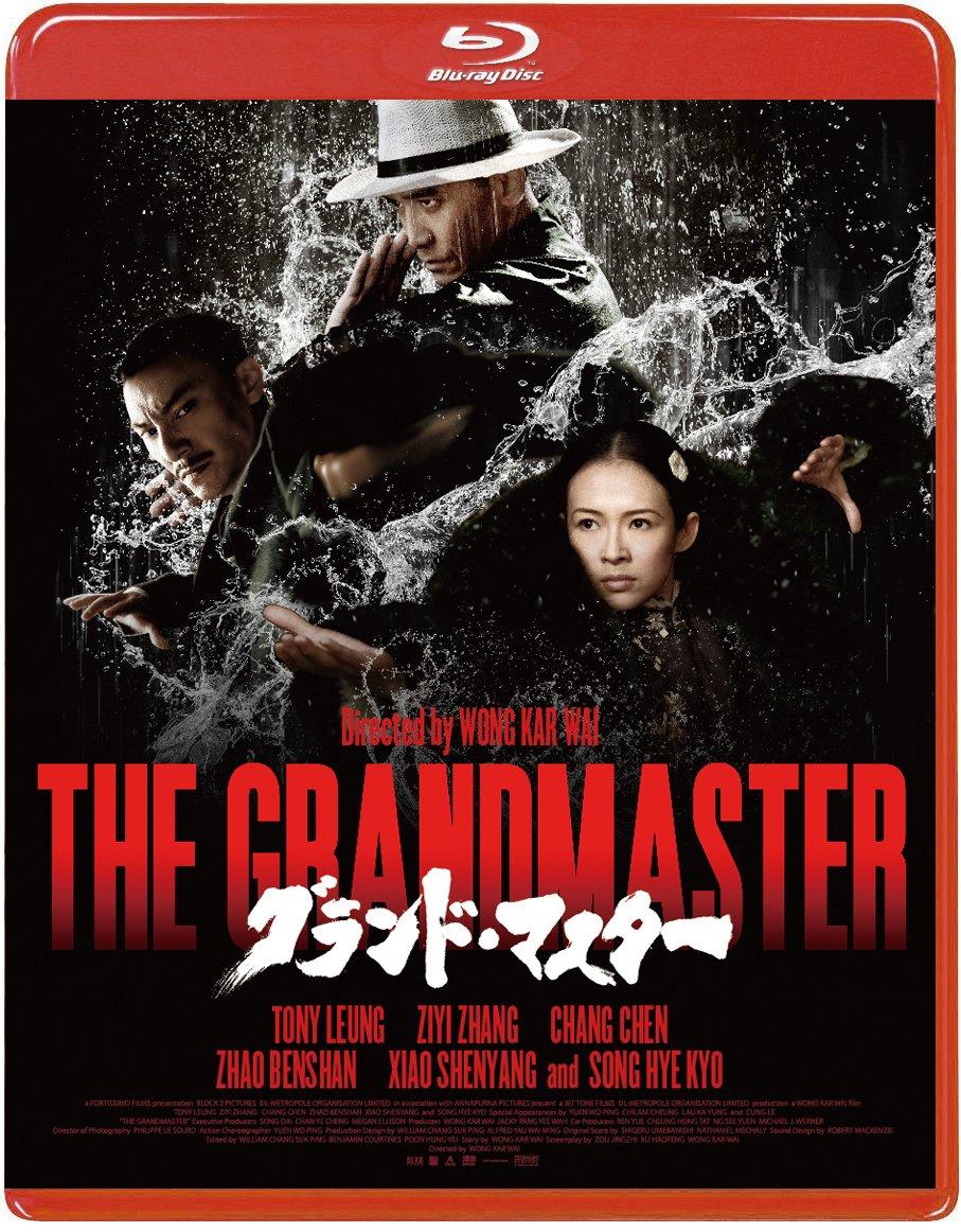 The Grandmaster Regular Edition Blu-ray Disc ...