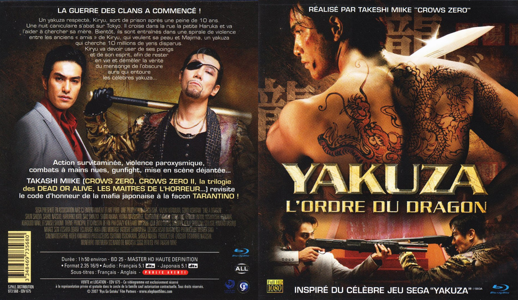 http://img.affenheimtheater.de/cover_br/cover_yakuza_like_a_dragon_fr.jpg