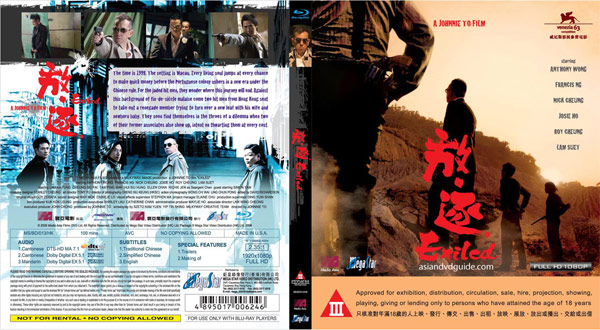 Exiled Blu-ray Disc