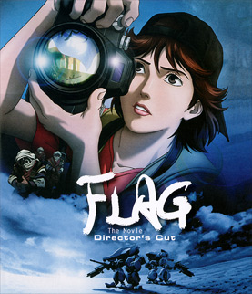 Flag movie