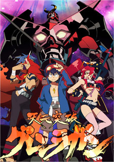 Gurren Lagann bohrt ab Juli bei Bandai