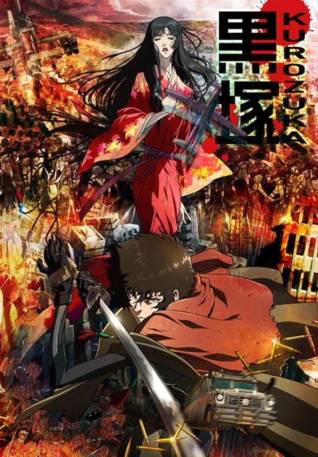 Que anime acabas de ver y tu opinion - Página 3 Poster_kurozuka