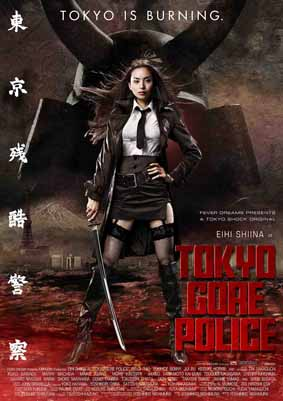 Tokyo Gore Police: Tokyo Is Burning Poster
